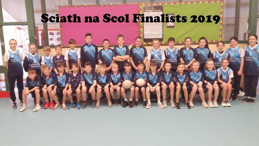 Sciath na Scol Finalists 2019